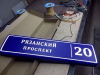 b_200_0_16777215_00_images_znaki_003.jpg