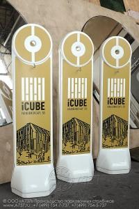 Парковники для ICUBE